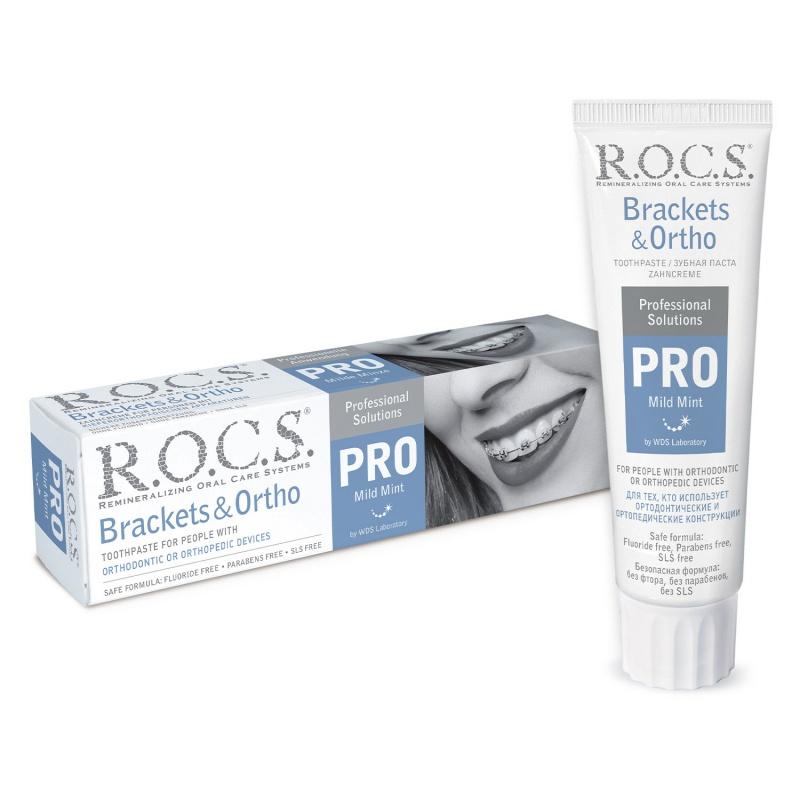 Паста за зъби - PRO Brackets&Ortho