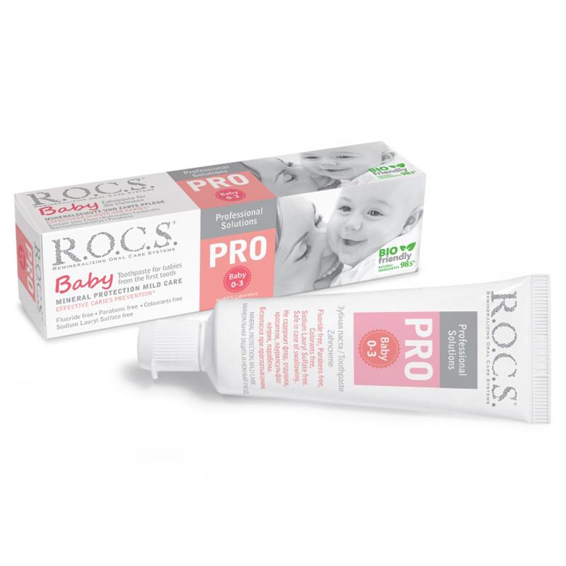 Паста за зъби PRO Baby - 45гр