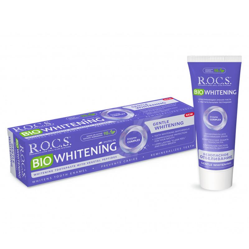 Паста за зъби - BIOWhitening - 94гр