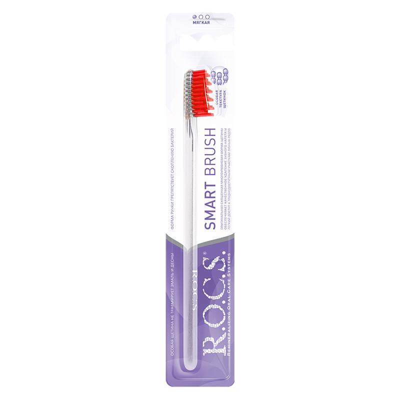 Четка за зъби - Antitartar Soft