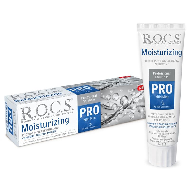 Паста за зъби - PRO Moisturizing - 135 гр.